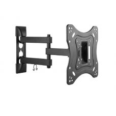 Full Motion TV Mount 200x200
